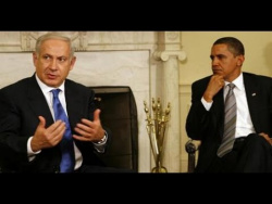 The Beast : Obama outraged over PM Netanyahu invitation to speak before Congress (Jan 23, 2015)
