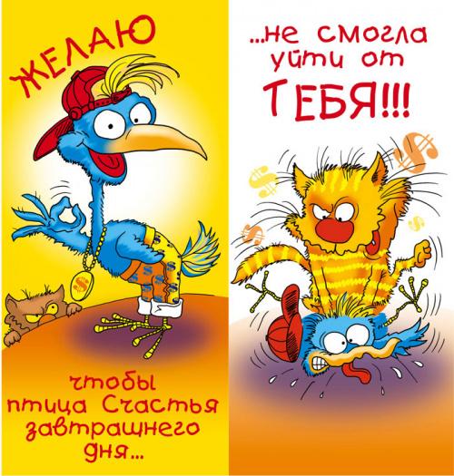 Поздравления с днем рождения на украинском прикольные подруге
