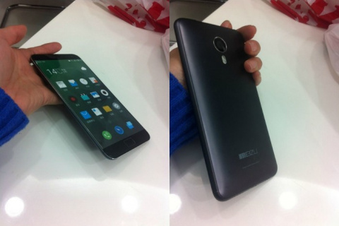 Meizu MX5 to sport 41MP camera