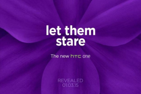 """The """"new HTC One"""" will be announced on March 1"""